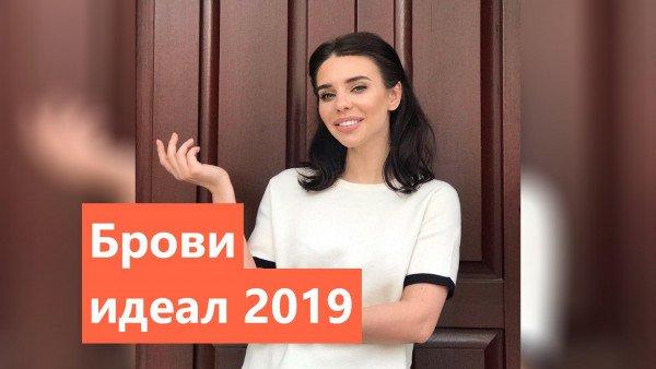 Мария Притолюк — Моделирование и окрашивание бровей / Прямой эфир