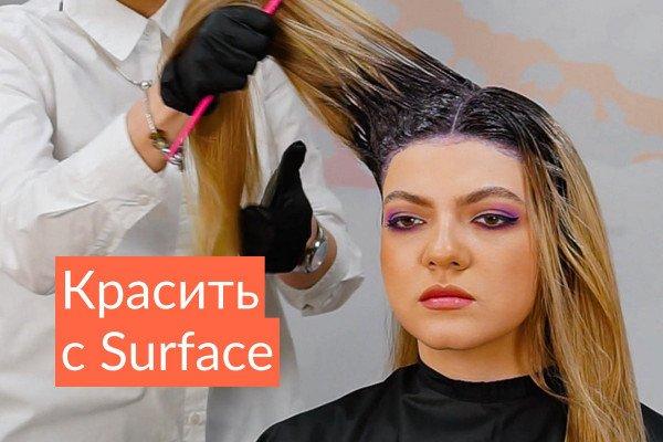 Валентина Зиньковская — создание красоты продуктами Surface
