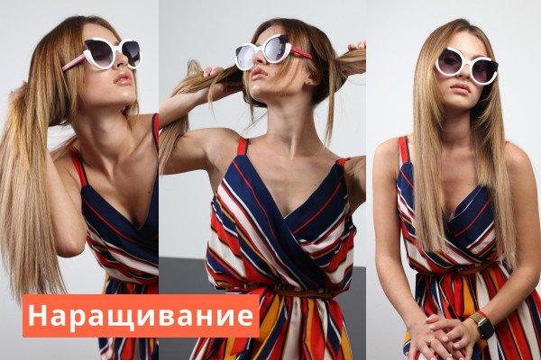 Евгений Степанов, Ольга Шмаль — наращивание волос по технологии Hairtalk