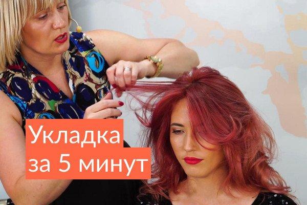 Укладка на каждый день — Ольга Загаровская