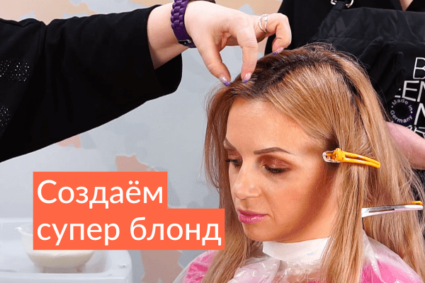 Виктория Билык — cоздание блонда продуктами Keen